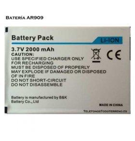 Bateria Bravus AR909 2000mAh